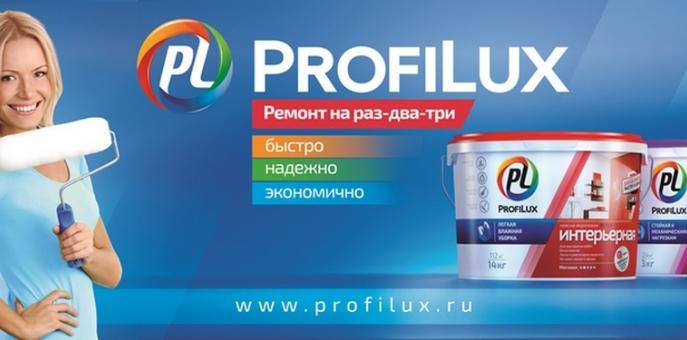 Новый бренд!